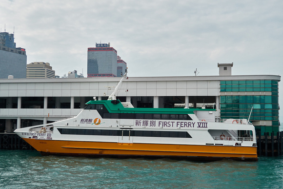 Cheung Chau ferry departs from Pier 5 next to us.