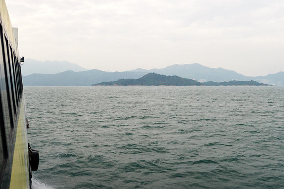 Approaching Peng Chau with Lantau in background.